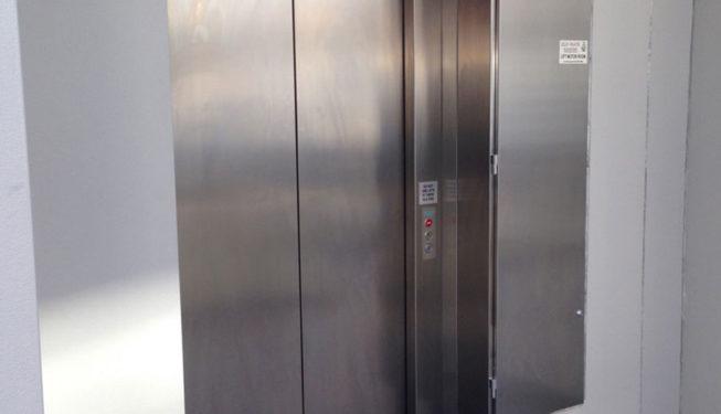 Lift Company Rockdale
